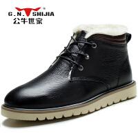 公牛世家休闲鞋男鞋秋冬季高帮鞋皮靴 888245-1