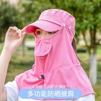 Makino/犸凯奴 户外面罩透气骑车防晒太阳帽子防紫外线披肩遮阳帽女 编辑商品名称