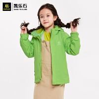 �P�肥��敉馔��b�_�h衣保暖防寒�敉�和��H�w加厚�_�h衣KG110335