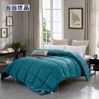 当当优品冬被 保暖羽丝绒纤维被芯 单人被子150*200cm 孔雀蓝