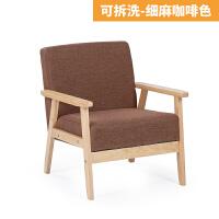 简约日式布艺沙发组合简易沙发小户型咖啡厅沙发椅子单人双人三人