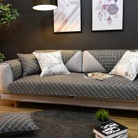 北欧沙发垫四季通用现代简约布艺全棉防滑坐垫全包沙发套罩巾
