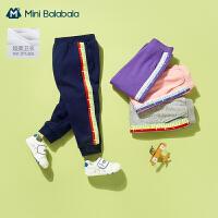 迷你巴拉巴拉儿童长裤2021春新款男童女童撞色运休闲运动长裤