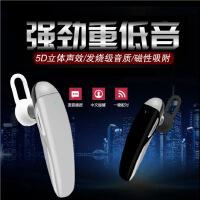 恩乐 新款甲壳虫4.1蓝牙耳机立体声挂耳式迷你运动车载蓝牙耳机