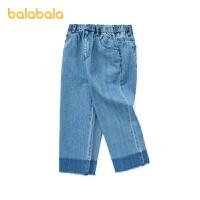 【3.11超品折后�A估�r:68.1】巴拉巴拉女童�子�和��棉牛仔�秋�b中大童�腿��r尚潮