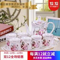 陶瓷茶杯 欧式景德镇带托盘家用茶壶茶杯陶瓷整套茶具茶盘套装结婚礼物实用 8件