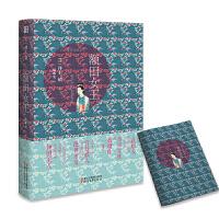 额田女王(日本最早的诗歌总集《万叶集》作者之一,井上靖作品,独家赠品版)
