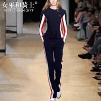 女巫2017秋冬装新款欧美时髦运动洋气套装女时尚气质小脚裤两件套