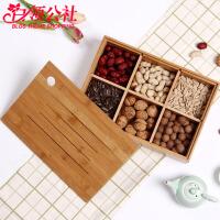白领公社 分格带盖干果盘 创意简约时尚木质干果盒水果盘多功能零食糖果盘坚果组合