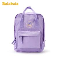 【2件6折价:59.4】巴拉巴拉儿童包包双肩包男童背包潮百搭女童2020新款学生手拎书包