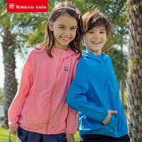 【到手价:135元】探路者童装 2020春夏新款户外弹力防紫外线儿童皮肤衣QAZI85136