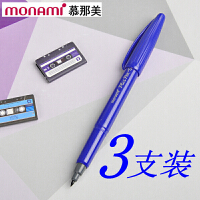 【当当自营】韩国monami/慕娜美04031-02(3支装)蓝色水性笔勾线笔纤维笔绘图笔彩色中性笔签字笔书法美术绘画