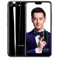 华为(HUAWEI)荣耀10 全网通移动联通电信 4G手机