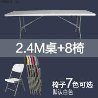 折叠桌 会议长桌便携学习桌 简易户外促销桌摆摊桌 家用折叠餐桌