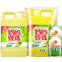 【2件3折到手价:29.9】妈妈壹选洗洁精金桔姜汁1.388kg*2+送妈妈壹选天然皂液100gx2