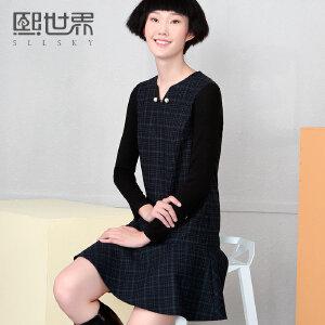 熙世界裙装 简约长袖V领格子短裙连衣裙女194SL543