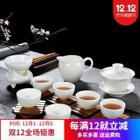 商务礼品 盖碗茶具旅行套装白瓷盖碗旅行茶具套装整套功夫茶具便携包茶盘陶瓷泡茶杯家用干泡茶