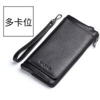 新款真皮钱包男长款拉链青年日韩个性小手包多功能男士手机包