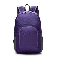 新款时尚皮肤包户外男女款超轻旅游包可折叠双肩背包防水便携书包ZD03