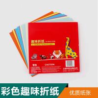 彩色折纸手工折纸材料正方形DIY纸千纸鹤玫瑰花 儿童剪纸卡纸