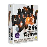 五月天 你要去哪里台湾巡回演唱会LIVE全纪录(3CD)