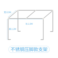 学生宿舍床帘支架寝室上铺下铺床架遮光蚊帐架子单人床帘杆 1.0m(3.3英尺)床