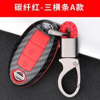 款奇骏钥匙包专用于日产14-17新奇骏改装汽车用品钥匙壳扣套