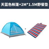 5P5 野营沙滩双人帐篷情侣 帐篷户外2人室内大人自驾游露营野外