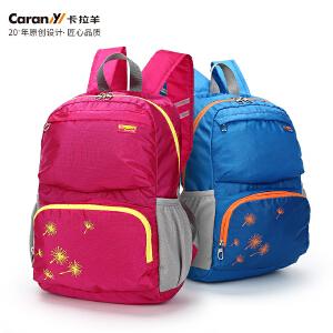 卡拉羊新款休闲便捷包男女旅行潮流运动包小双肩包便携包CX5683