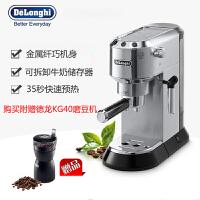 【当当自营】德龙 /Delonghi EC680 意式家用半自动咖啡机 金属不锈钢银色均码