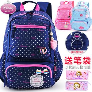 迪士尼小学生书包女童公主休闲双肩背包1-3-6一年级女孩可爱书包