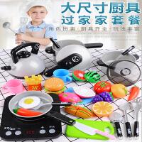 儿童过家家小厨房玩具套装女孩宝宝做饭仿真厨具煮饭男孩3-6周岁