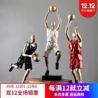家装软饰 家居摆件*创意简约现代篮球运动人物雕塑摆件艺术品客厅家居软装饰品小摆设
