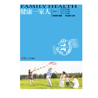 健康一家人