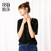 【2件6折】OSA欧莎2017秋装新款女装简约圆领时尚星空印花短袖T恤C11001