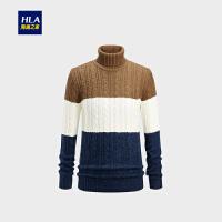 HLA/海澜之家粗针高领针织衫2018冬季新品套头拼色针织衫男
