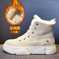 雪地靴女2018新款冬季高帮真皮马丁韩版百搭学生保暖加绒短靴棉靴