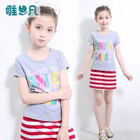 【女童夏季裙子套装】唯思凡女童夏装儿童中大童童装短袖T恤半身裙两件套
