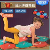 美国比乐B.Toys儿童游戏毯音乐砖跳舞垫宝宝早教健身毯婴儿玩具