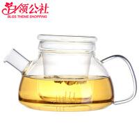 白领公社 茶壶 耐热高温过滤玻璃茶壶家用泡茶壶小号花茶壶玻璃水壶茶具煮冲茶器 褐色 700ml