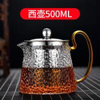 【家装节 夏季狂欢】玻璃茶壶单壶功夫泡煮茶家用耐高温过滤花小红茶茶具套装