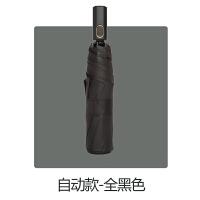 防紫外线黑胶伞防晒伞遮阳伞太阳伞ins大超轻折叠男女两用晴雨伞