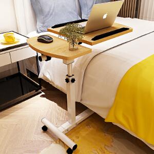 亿家达简易笔记本电脑桌床上用台式家用简约床边升降移动写字桌子