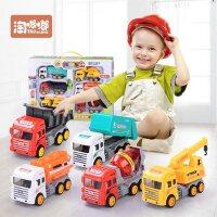 宝宝玩具车回力车惯性车儿童挖掘机男孩工程车小汽车挖土机套装