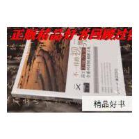 【二手旧书9成新】不一样的视界 富士X100/70/30全系列相机摄影手札(全彩)