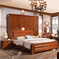家具套装组合卧室实木六件套主卧床衣柜全套结婚中式简约全屋成套