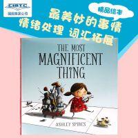 【现货】英文原版 了不起的杰作 The Most Magnificent Thing 9781554537044 精装