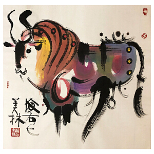 韩美林《牛图一》国家一级美术师