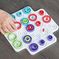 小乖蛋套圈 多人亲子互动棋类益智力游戏 儿童专注力训练桌游玩具