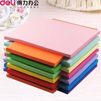得力A4红色黄色纸彩色复印纸粉色彩纸打印白纸80g彩色纸打印用纸
